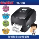 科誠GoDEX RT730i 熱感式/熱轉式 智慧型全功能條碼機 product thumbnail 1
