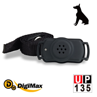 DigiMax UP-135 寵物行為訓練項圈