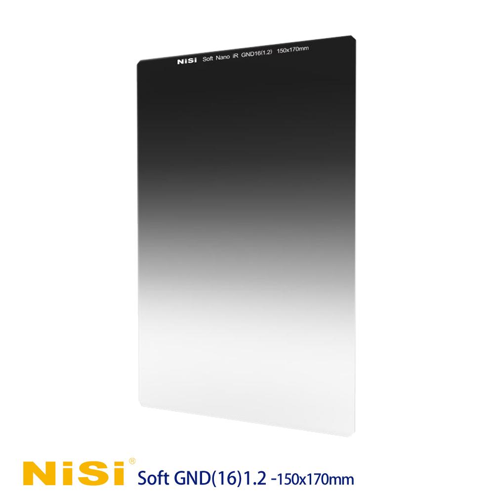 NiSi 耐司 Soft GND16(1.2) 軟式方型漸層減光鏡 150x170mm