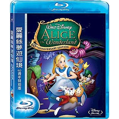 愛麗絲夢遊仙境 60週年紀念版 藍光 BD