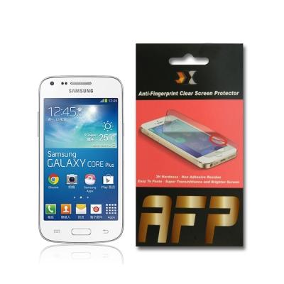 Samsung GALAXY CORE Plus G3500專用亮面防指紋螢幕保...