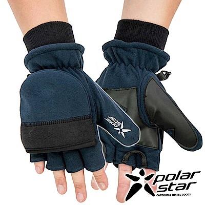 PolarStar 防風翻蓋兩用手套 保暖手套 台灣製『藍』P17608