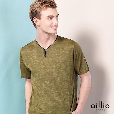 歐洲貴族oillio 短袖V領線衫 裝飾鈕扣 素面款式 咖啡色