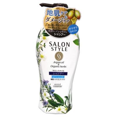 KOSE Salonstyle植物精油洗髮精-輕盈柔順(500ml)