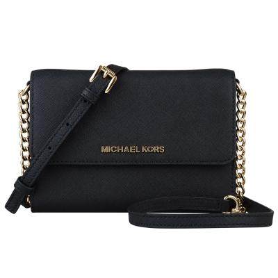 MICHAEL KORS JET SET TRAVEL金字防刮皮革方型斜背包(迷你/黑)
