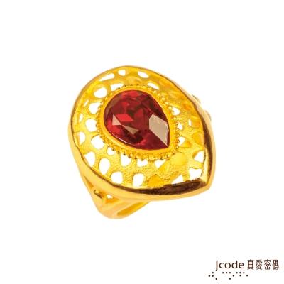 J'code真愛密碼 閃亮動人黃金/施華洛世奇水晶戒指