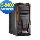 微星B360平台[疾風劍士]i5六核GTX1050TI獨顯電玩機