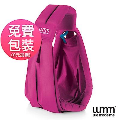 英國 WMM Soohu 五式親密揹巾 - 桃紅色