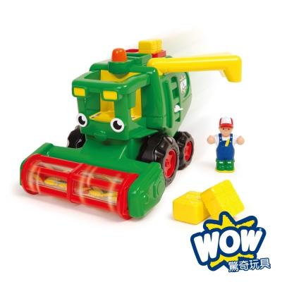 英國品牌 WOW Toys 驚奇玩具 稻穀收割機 哈維大叔