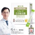 森下仁丹 晶球敏益菌(30包/盒)