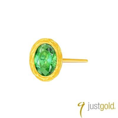 鎮金店Just Gold 螢火系列黃金單耳耳環-綠色
