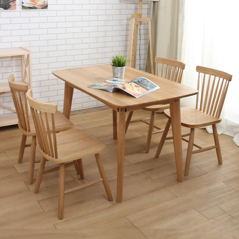 諾雅度 Angus安格斯木作風格餐桌
