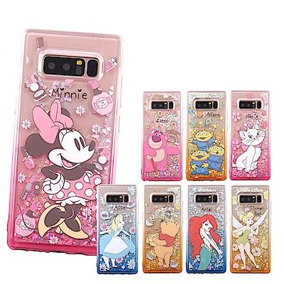 Disney迪士尼 三星 Galaxy Note 8 閃亮流沙流水漸層保護殼套