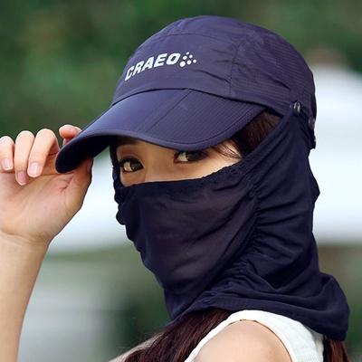 Seoul Show 男女可摺疊防水遮陽棒球帽  藏青色