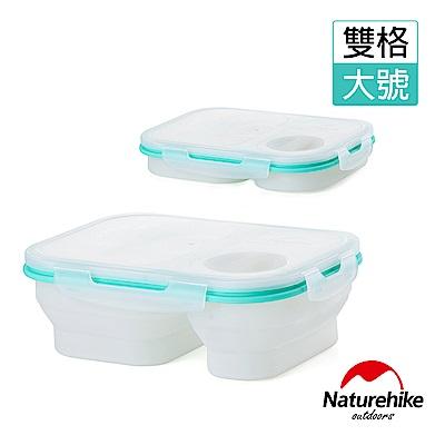 Naturehike可微波耐熱折疊式密封保鮮盒便當盒雙格大號 藍-急
