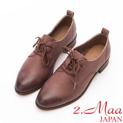 2.Maa - 素面簡約渲染羊皮漸層休閒尖頭鞋-咖