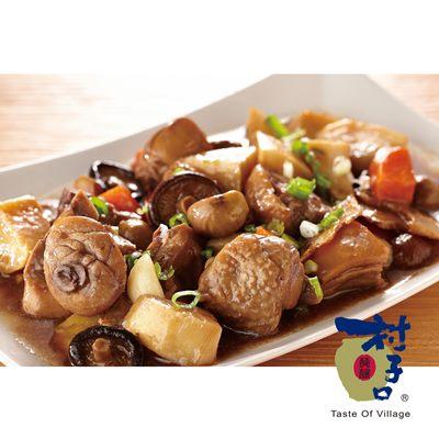 【村子口】板栗燒雞-功夫菜(500g/包)