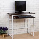 《BuyJM》熊本簡單鍵盤工作桌/電腦桌-寬80公分 (2色)