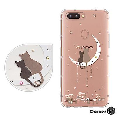 Corner4 OPPO R11s Plus 奧地利彩鑽防摔手機殼-相愛貓咪