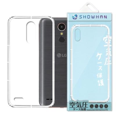 【SHOWHAN】 LG K10 2017 空壓手機殼