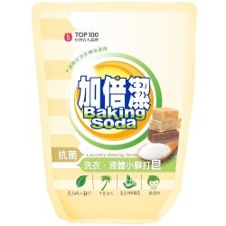 加倍潔 洗衣液體小蘇打皂(抗菌配方) 補充包1800gm