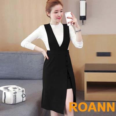 純色圓領長袖上衣+前開衩背心裙兩件套 (共二色)-ROANN