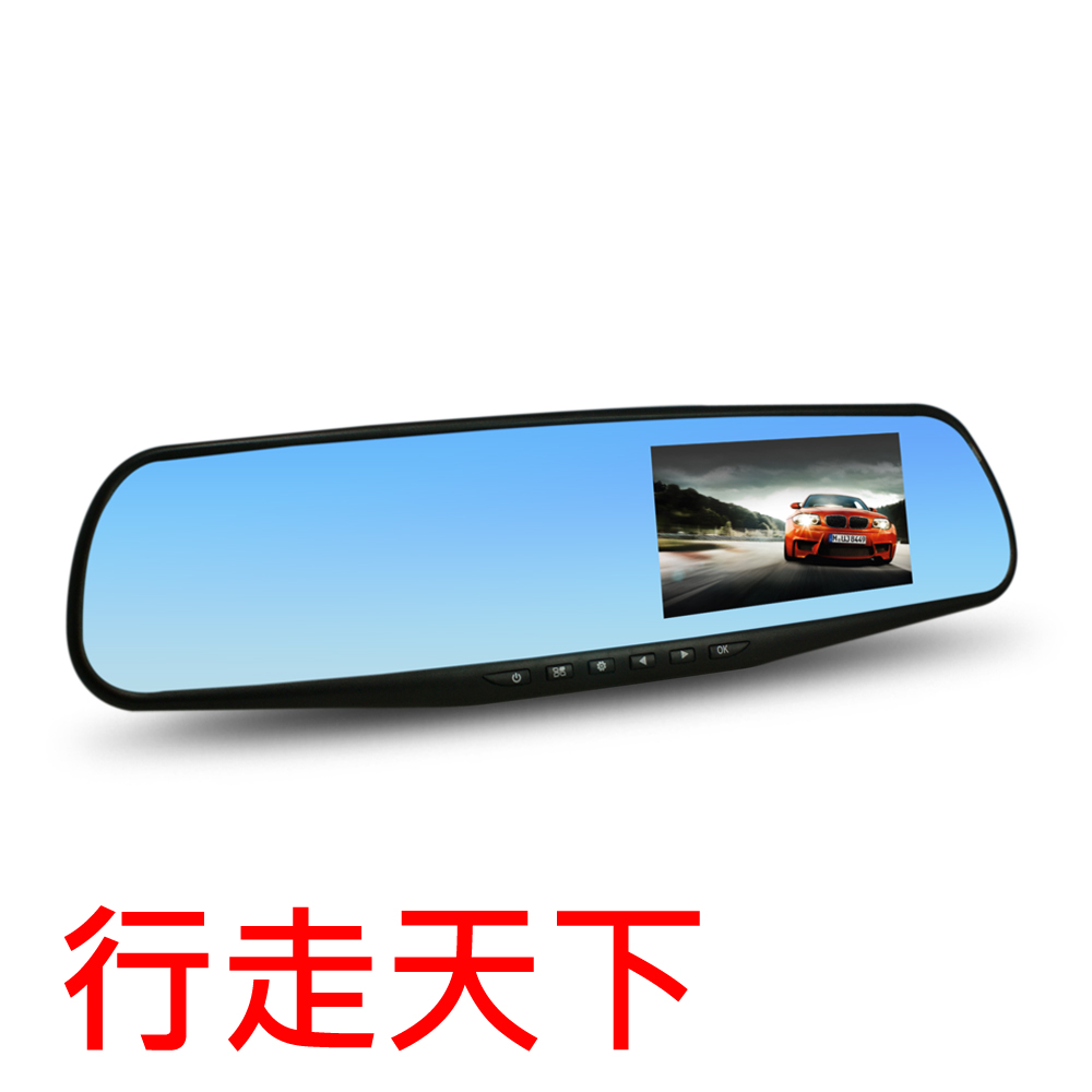 行走天下 RS072 1080P藍鏡右置螢幕高畫質行車記錄器-單機-急速配