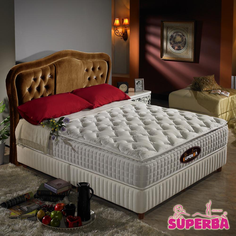 瑞士SUPERBA-Birs三線獨立筒床墊-單人3.5尺