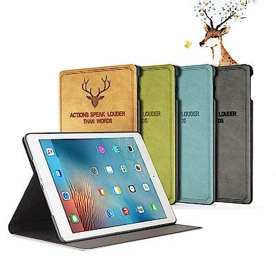 ANTIAN iPad 9.7 2017版/2018版 智慧休眠平板電腦皮套 北歐風鹿紋皮套