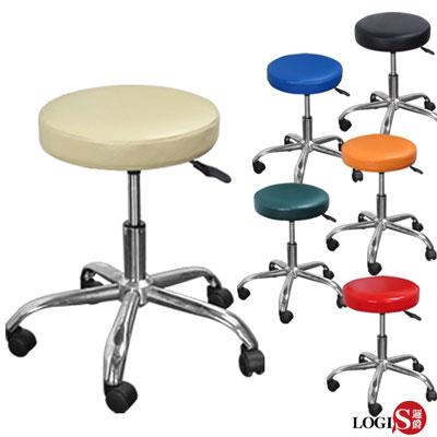LOGIS邏爵- M&M彩虹鐵腳工作椅/美容椅/休閒椅/美髮椅
