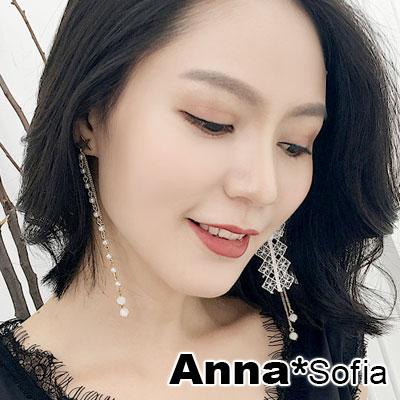 AnnaSofia 菱網蕾絲流蘇風 大型超長不對稱耳針耳環(金系)