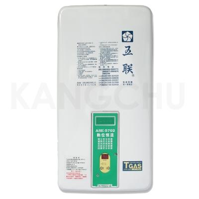 五聯牌 ASE-5702 數位恆溫10L屋外型熱水器