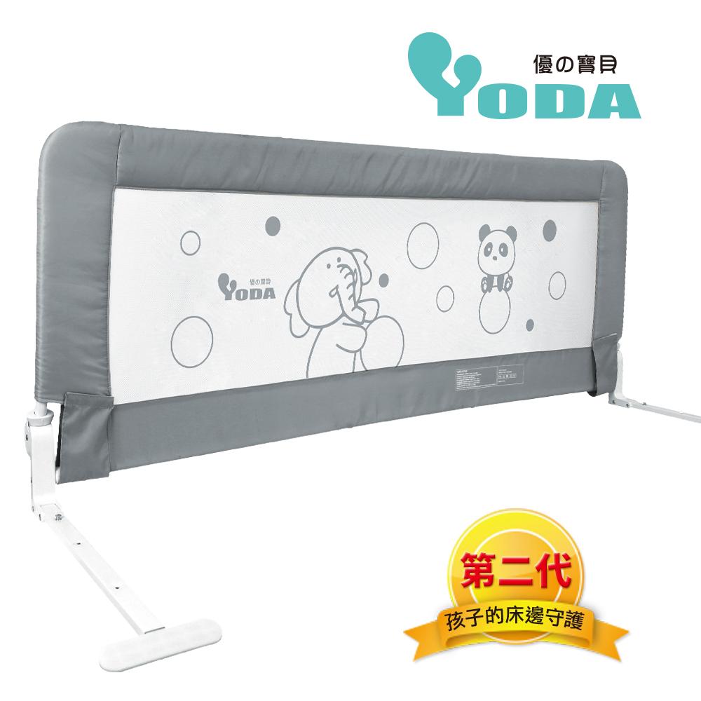 YoDa第二代動物星球兒童床邊護欄-小熊灰