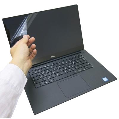 EZstick DELL Precision 5510 5520 觸控版 螢幕保護貼
