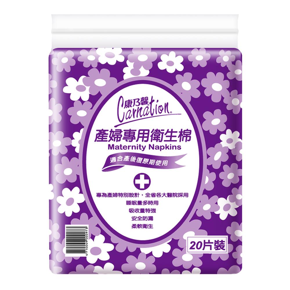 康乃馨 產婦專用衛生棉32cm 20片X8包/箱