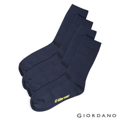 GIORDANO-G-Warmer極暖系列長襪-06-海軍寶藍