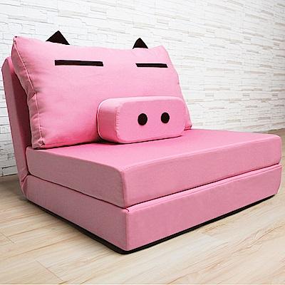 H&D Piggy迷你豬舒適機能沙發床-四色可選