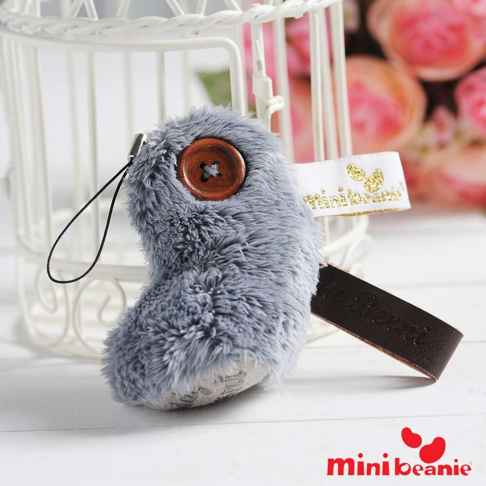 【Mini Beanie】Beanie Teddy 絨毛暖暖吊飾-熊腳丫(灰色)