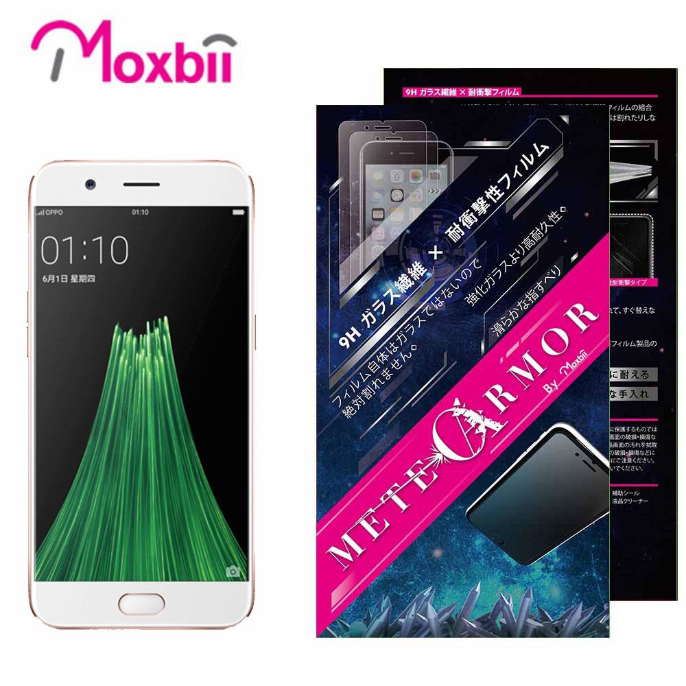 Moxbii Oppo R11 9H 太空盾 螢幕保護貼 @ Y!購物