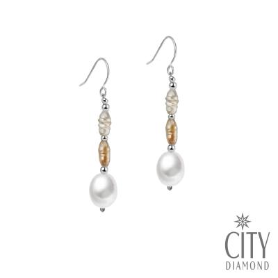 City Diamond引雅 【手作設計系列 】天然珍珠米粒珠耳環