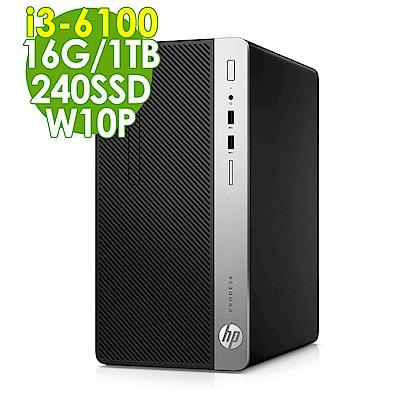 HP 400G4 i3-6100/16G/1TB+240SSD/W10P