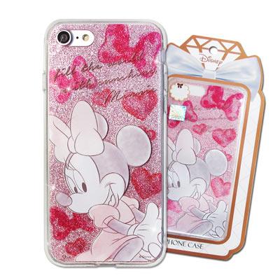 迪士尼 授權正版 iPhone 8/iPhone 7 閃粉雙料保護手機殼(米妮)