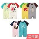 baby童衣 包屁衣 嬰兒連身衣 插肩袖 2件組31073