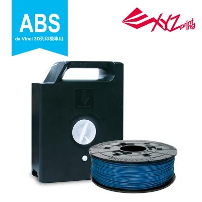 XYZ Printing ABS卡匣式線材盒STEEL BLUE (ABS耗材-蔚藍色)