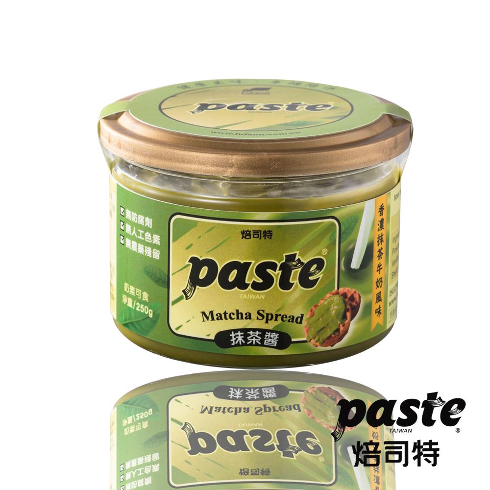 福汎 Paste焙司特頂級抹醬/烘焙調理醬-抹茶牛奶風味(250g)