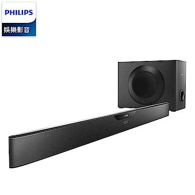 《福利品》PHILIPS NFC/藍牙SoundBar HTL6140B/HTL6140