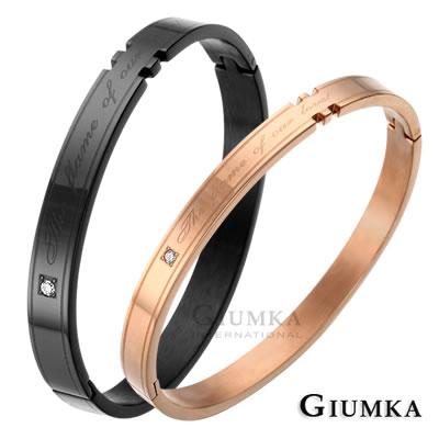 GIUMKA白鋼情侶手環 情深似海一對價格