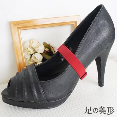 足的美形 可調節鬆緊魔束鞋套1.5cm(1雙)