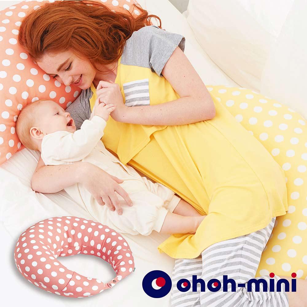 【ohoh-mini 孕婦裝】多功能恆溫IQ授乳枕-粉橘