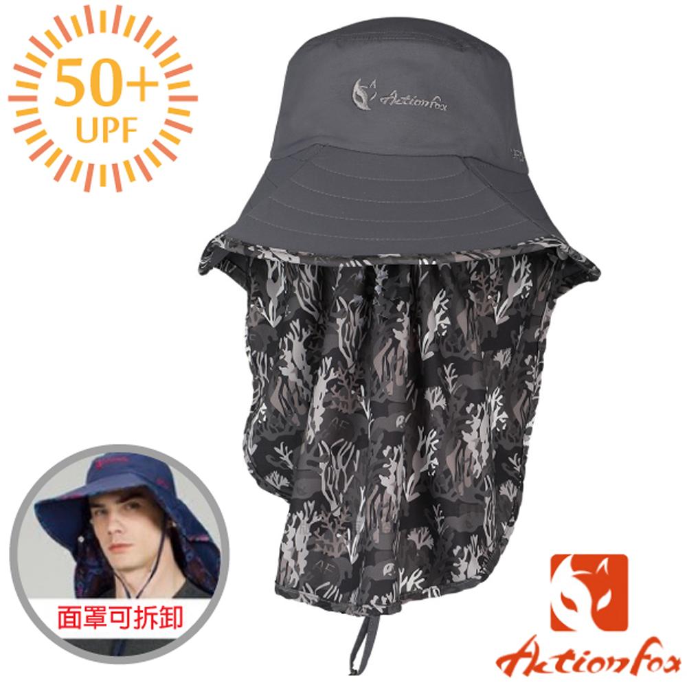 【挪威 ACTIONFOX】新款 可拆式抗UV透氣遮陽帽_炭灰